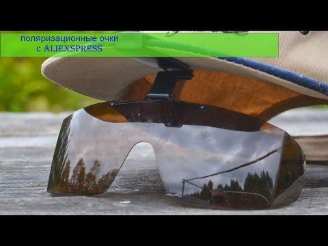 очки для рыбалки ютуб