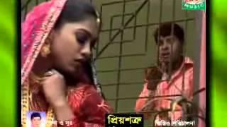 andrew kishor new song Amar preya shaj