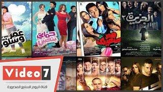 بالفيديو..جمهور السينما بمصر الجديدة يفضلون فيلم «الجزيرة 2» و«عمر سلوى»