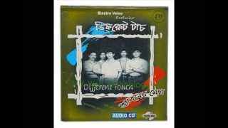 Different Touch - Rajniti