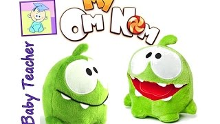 My Om Nom - Episode Best Cartoon Ever | From Baby Teacher