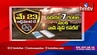 All  Arrangements Set for  Warangal Counting Process | hmtv