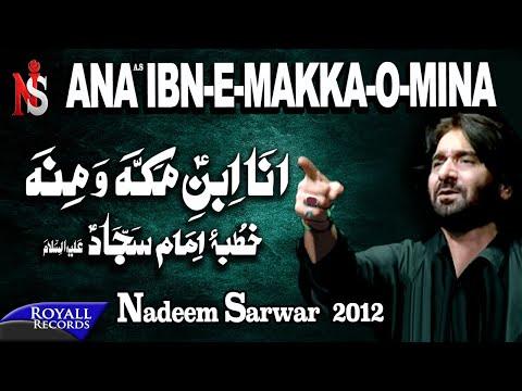 Nadeem Sarwar   Ana Ibne Makka o Mina   2012
