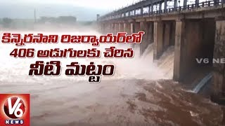 Projects And Lakes Filled With Rain Water In All Over Telangana State