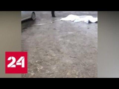 Убийца прихожан в Кизляре опознан - Россия 24