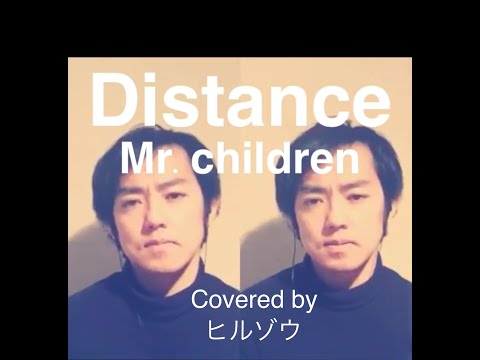 Distance/Mr.children (Cover)
