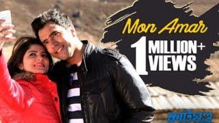 Mon Amar   Full Video Song   Katmundu Bengali Movie  Srabanti   Mimi   Abir   Soham   Raj  