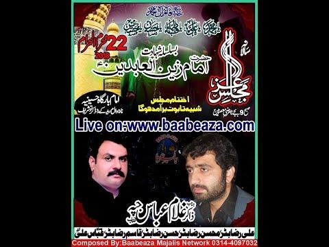 Majlis e Aza Zakir Ghulam Abbas Jappa 22 Muharram 2018 Kirto Sharif (www.baabeaza.com)