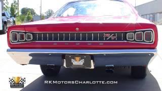 132720 / 1968 Dodge Coronet R/T