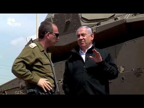 """רה""""מ נתניהו הגיע באזור גבול רצועת עזה כדי לעקוב מקרוב אחר היערכות כוחות צה״ל בשטח"""