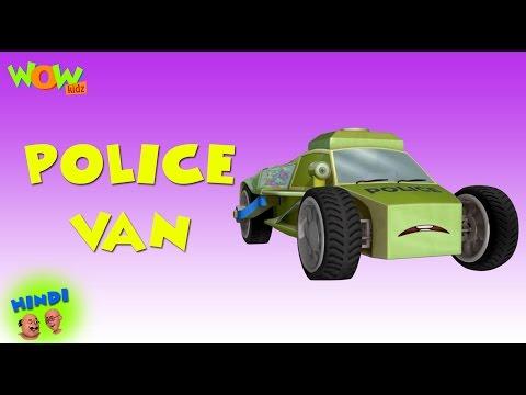 Police Van - Motu Patlu in Hindi - 3D Animation Cartoon for Kids -As seen on Nickelodeon thumbnail