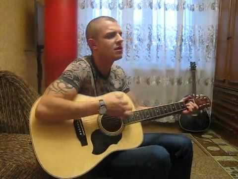 Малыш прошу не уходи ангел мой ты просто лети  Под гитару - Роман Хорульский