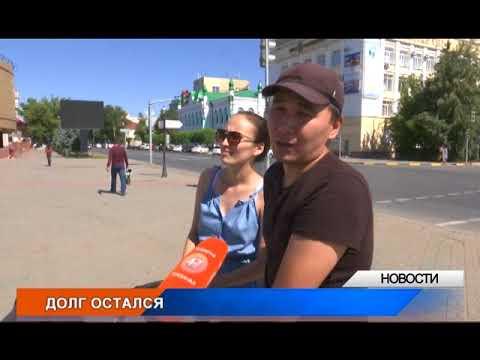 В Уральске дали горячую воду