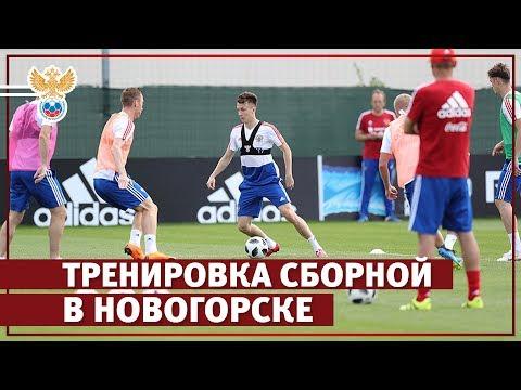 Возвращение Дзагоева в общую группу l РФС ТВ