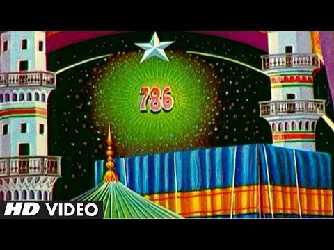 Ummat Bakshi Nahin Jaayegi | Mohammad Rahamat Hi Rahmat (naat-e-pak) | Rais Anis Sabri video