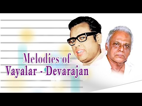 Top 10 Melodies Of Vayalar - Devarajan | Malayalam Movie Audio Jukebox video