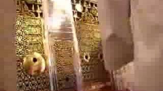 قبر النبي صلى الله عليه وسلم
