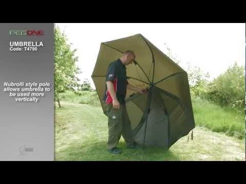 рыболовные зонты купить в минске