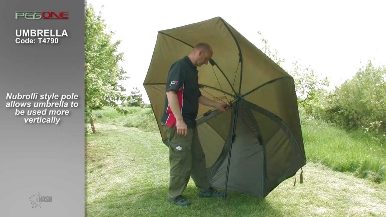 зонты для рыбалки трапер