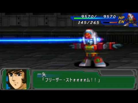 Super Robot Wars A Portable - Daimos Exhibition video