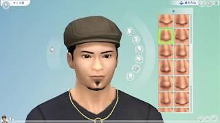 「The Sims 4」#3【恋愛とか誰もしていない件】