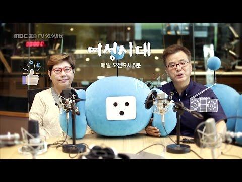 Korea radio! MBC standard FM - 2 , 국가대표 라디오! MBC 표준FM - 2 20150615