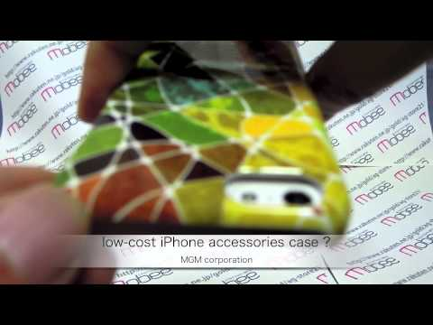 MGM�low-cost iPhone accessories case ?