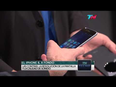 TN Tecno 246-2 - iPhone 6 vs. LG G3 y Drive Club