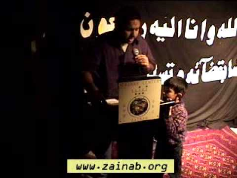 Safar 20 1432   Noha In Arabic By Br  Abbas Sheikh   Mazloom Hussain Janam video