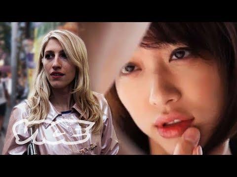 Japan's Female-Focused Porn Industry: Slutever Shorties thumbnail