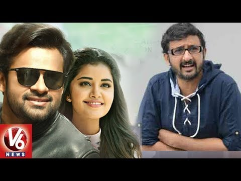 Tej I Love You Trailer Review | Teja Next With Bellamkonda Srinivas | Huma Qureshi In Sye Raa | V6