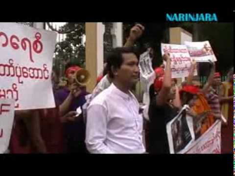 Arakanese Democratic Activists Stage Demonstration in Front of Burmese Embassy in Bangladesh