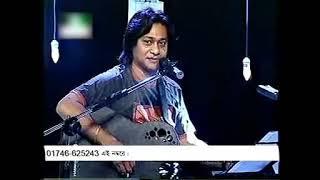 Partho Barua - Sharadin Tomay Bhebe (Live with Bappa & Haider)