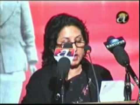 Laxmi P Devkota's Poem Prabhu Jee Bhedo Banau video