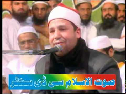 Qari Ramzan Al Hindawi Lahore 2006.mp4 video