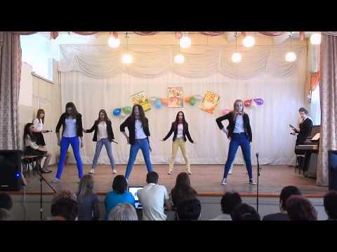 9 танец 9кл