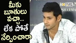 Mahesh Babu Strong Punch to Media Reporter Creating Controversy : Unseen Video