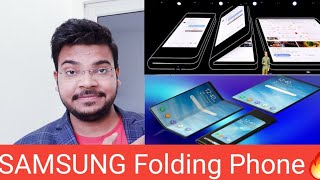 SAMSUNG #FOLDING PHONE🔥🔥.infinity Flex Display🔥🔥Concept About Folding Phones and Features🔥🔥
