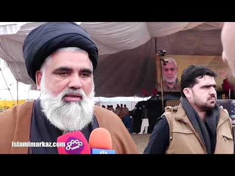 Interview | Ustad e Mohtaram Syed Jawad Naqvi  | Murdabad America Ijtima | Islamabad | 12 Jan 2020