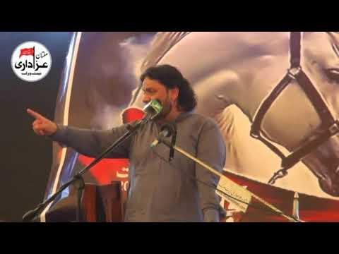 Zakir Shokat Raza Shokat | Majlis e Aza 14 Aug 2017 | Dera Peer Syed Shabeer Hussain Shah |