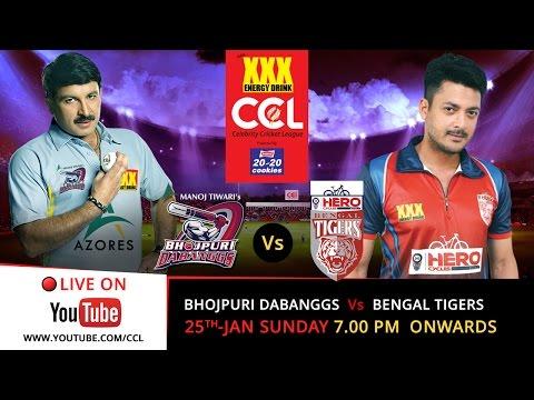 Ccl 5 Live : Bhojpuri Dabanggs V s Bengal Tigers video