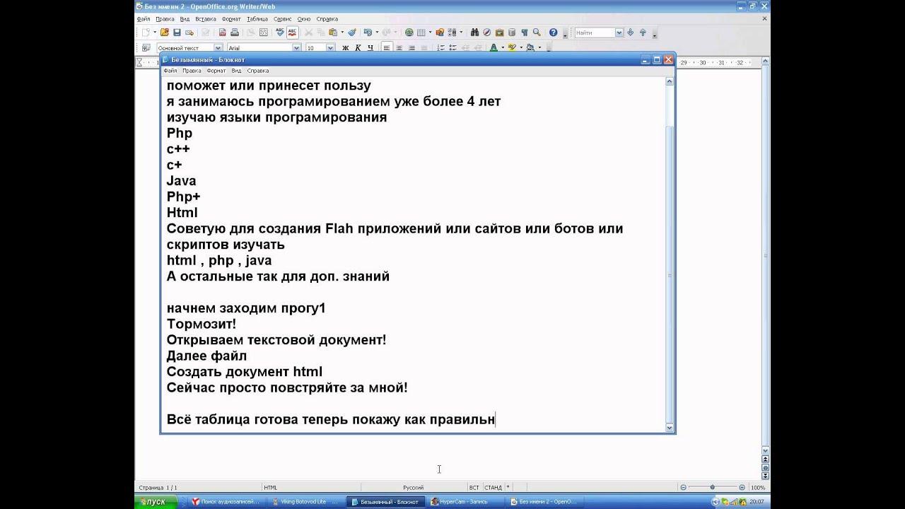 Как сделать текст по алфавиту