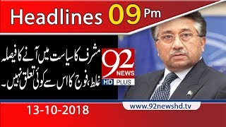 News Headlines | 9:00 PM | 13 Oct 2018 | 92NewsHD
