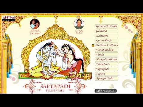 Saptapadi Pelli Patalu (సప్తపది పెళ్లి పాటలు) -...