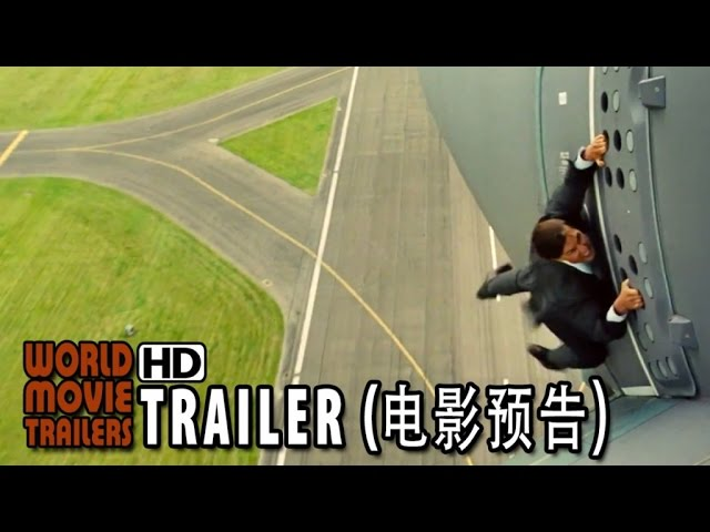 碟中谍 Mission Impossible Rogue Nation Official Trailer (2015)