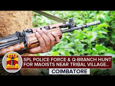 Special Police Force & Q-Branch Police hunt for Maoists in Tribal Village | Coimbatore | Thanthi TV