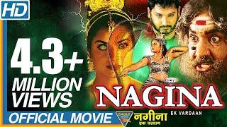 Ek Vardaan Nagina Hindi Dubbed Full Movie || Sai Kiran, Raasi, Prema || Eagle Hindi Movies