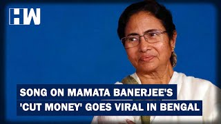 Headlines: Song on Mamata Banerjee's 'Cut Money' goes viral in Bengal