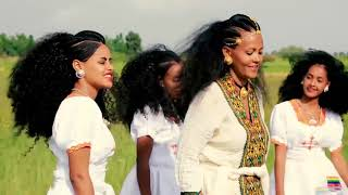 Gerezgiher Hadgay - Aranshi Beliaye / New Ethiopian Music (Official Music Video)