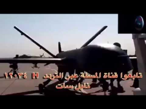 Iraqi drones attack  ISIS in Fallujah